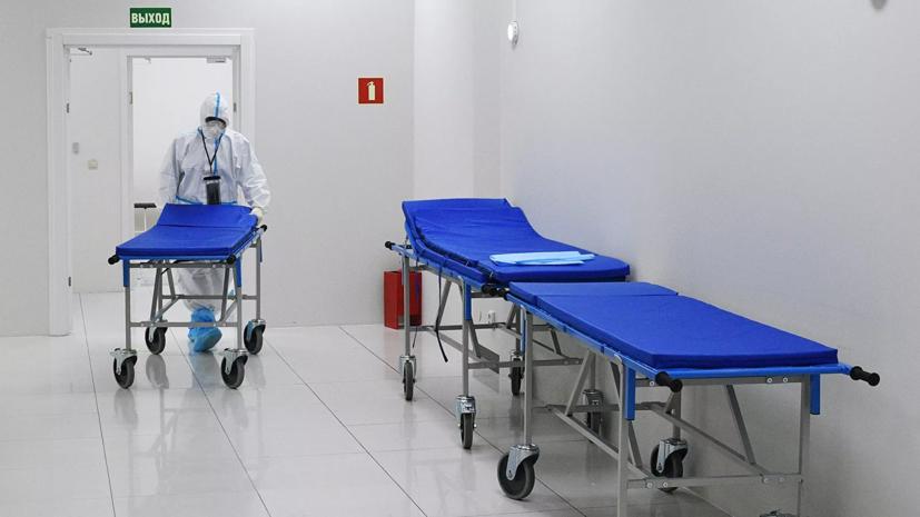 В больницах Омской области развернут дополнительные койки для пациентов с COVID-19