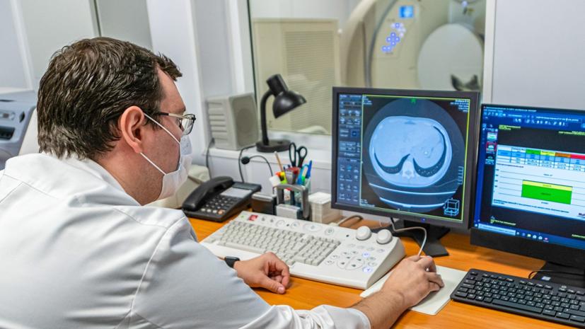 В Москве заработали ещё три амбулаторных КТ-центра для диагностики COVID-19