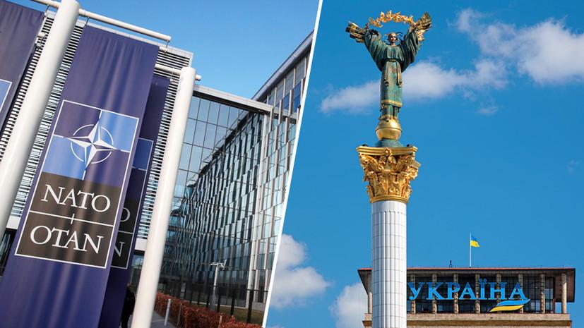 «Ограниченная десуверенизация»: почему в НАТО потребовали от Украины более интенсивных внутренних реформ