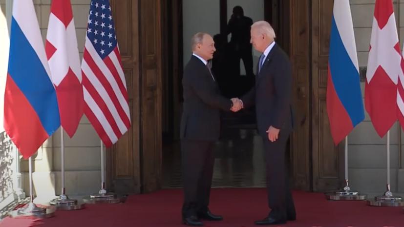 Путин и Байден встретились