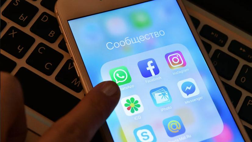 Психолог и юрист рассказали, что делать в случае травли ребёнка в соцсетях