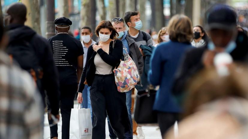 Во Франции отменяют обязательное ношение масок на улице