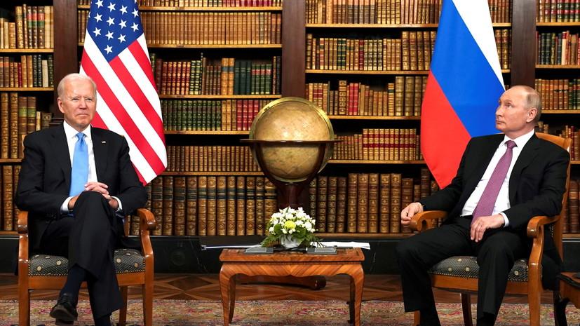 Переговоры Путина и Байдена в узком формате длятся уже более часа