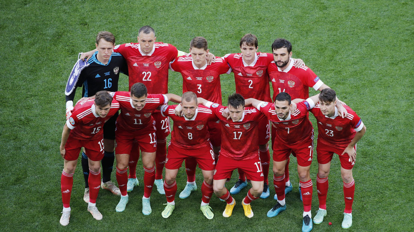 Роберто Карлос не согласен с тем, что у сборной России слабейшая команда на Евро-2020