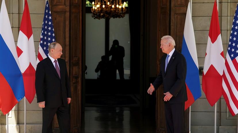 Перед переговорами Путина и Байдена в расширенном составе объявлен перерыв