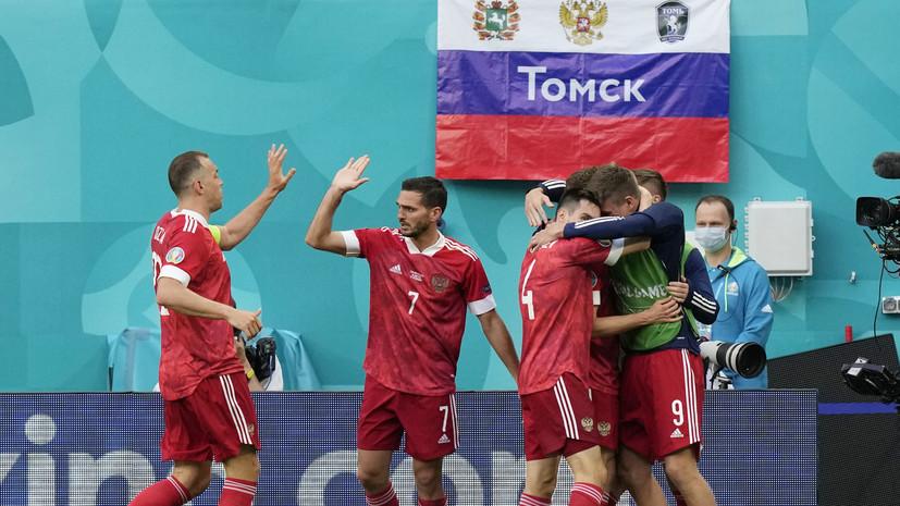Миранчук открыл счёт в матче России с Финляндией
