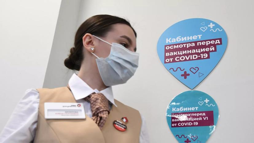 Сервис для данных о вакцинации работников в Москве заработает с 1 июля