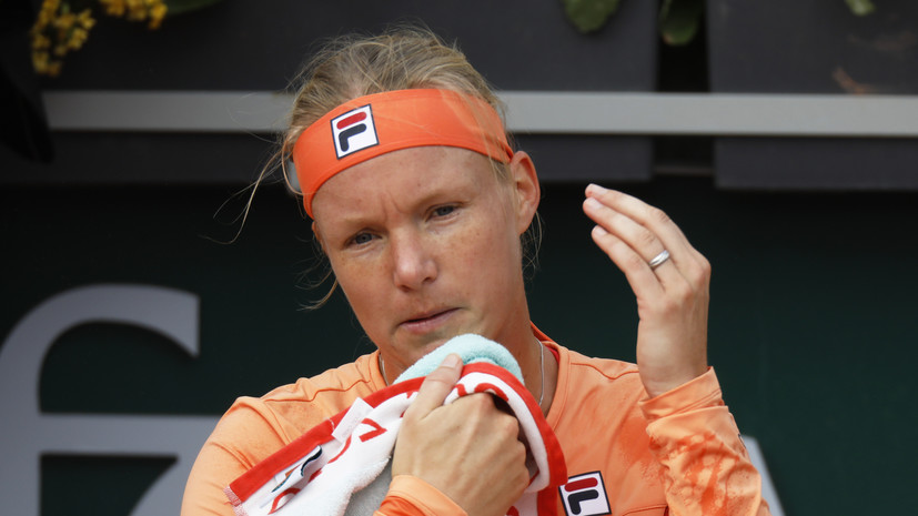 Теннисистка Бертенс объявила о завершении карьеры по окончании сезона
