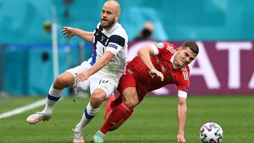 Быстров считает, что судья пожалел сборную России в первом тайме матча с Финляндией