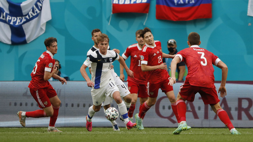 Дмитрий Черышев: сборная России играет в очень хороший футбол