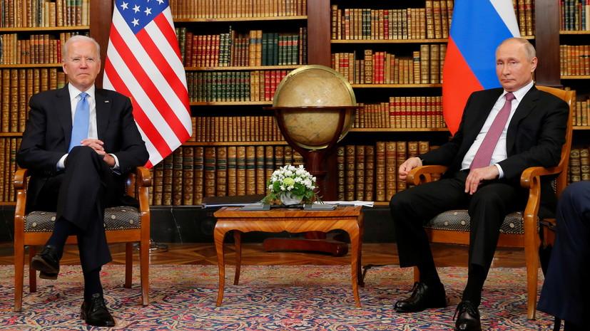 Эксперт по этикету прокомментировала цвета галстуков Путина и Байдена