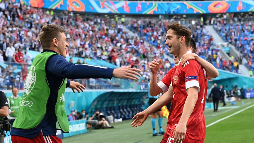Гол Миранчука помог России обыграть Финляндию в матче Евро-2020