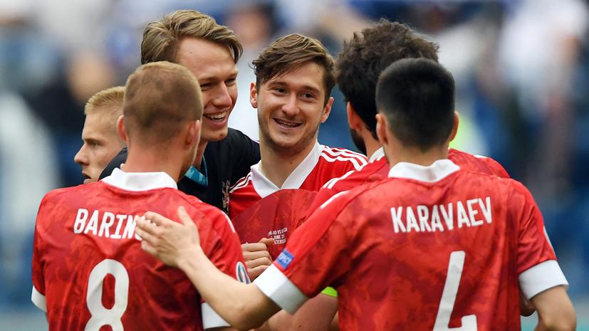 Удачная работа над ошибками: Россия одержала победу над Финляндией на Евро-2020