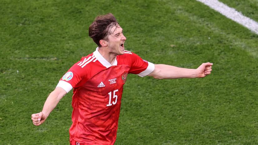 Миранчук признан лучшим игроком матча Евро-2020 Финляндия — Россия