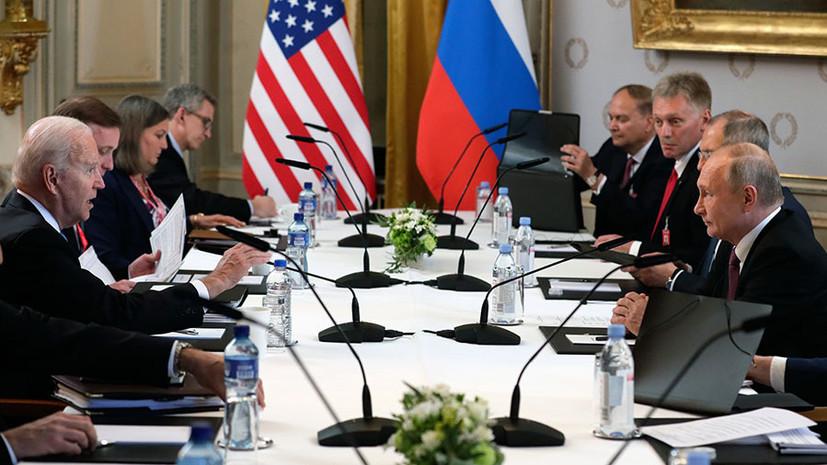 «В принципиальном ключе»: как прошли переговоры Путина и Байдена
