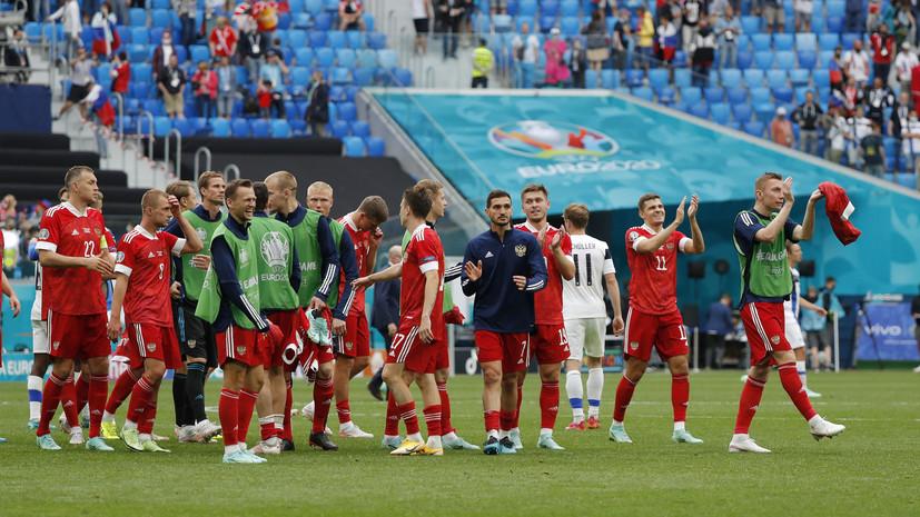 Сборная России не пропустила в матче Евро впервые за 13 лет