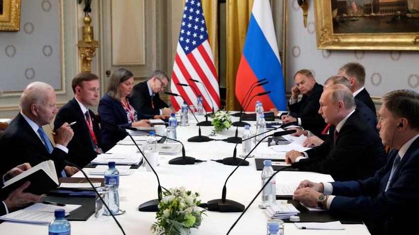 Переговоры Путина и Байдена в расширенном составе завершились
