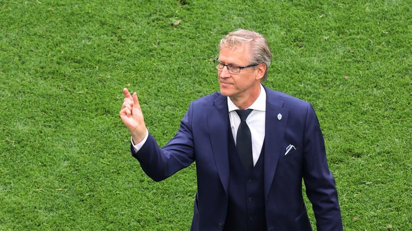 Тренер сборной Финляндии высказался о низкой эффективности контратак в матче с Россией