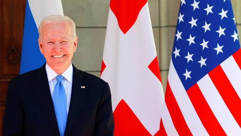Белый дом анонсировал пресс-конференцию Байдена