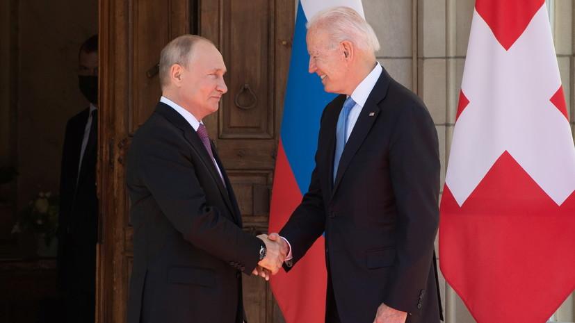 Переговоры Путина и Байдена, включая перерыв, продлились 3,5 часа