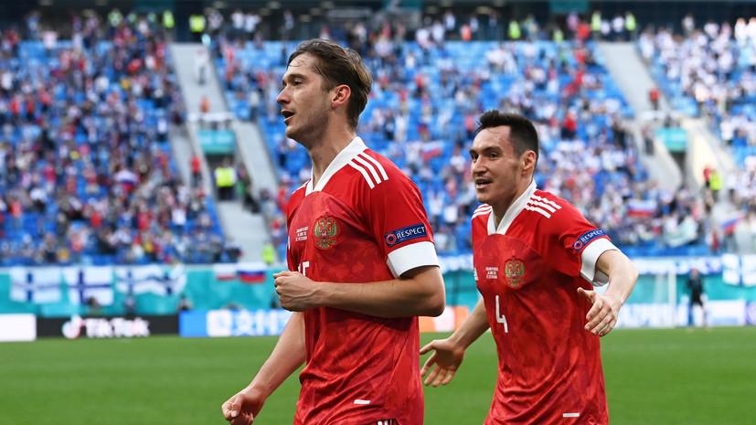 Миранчук: мы выполнили задачу в матче с Финляндией