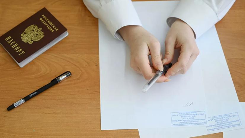 В Омской области рассказали о предварительных результатах первых трёх ЕГЭ