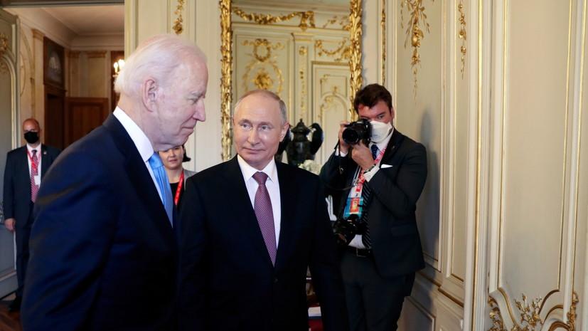 Путин и Байден обсудили стратегическую стабильность