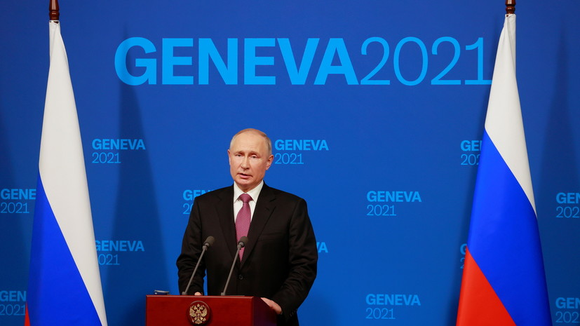 Путин прокомментировал российские военные учения
