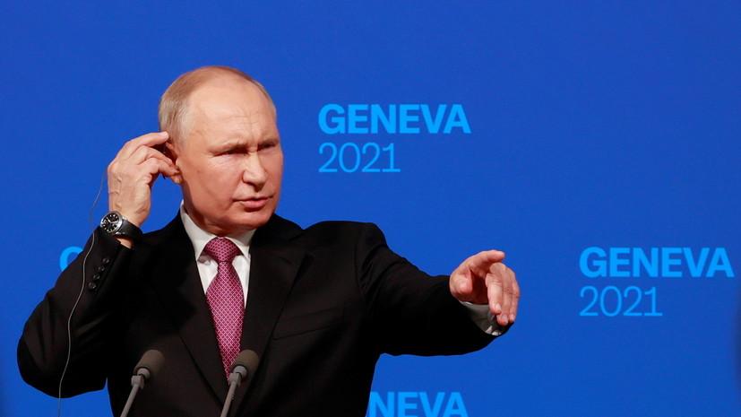 Путин и Байден подробно обсуждали тему Арктики