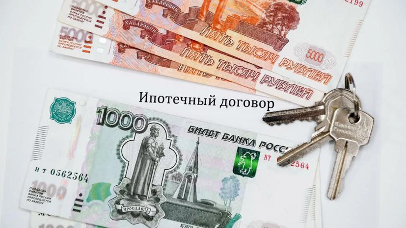 В Москве зарегистрировали более 49 тысяч ипотечных договоров с начала года