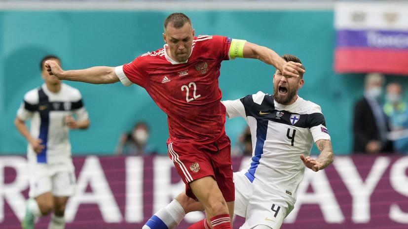 Смертин: система VAR наконец-то помогла сборной России