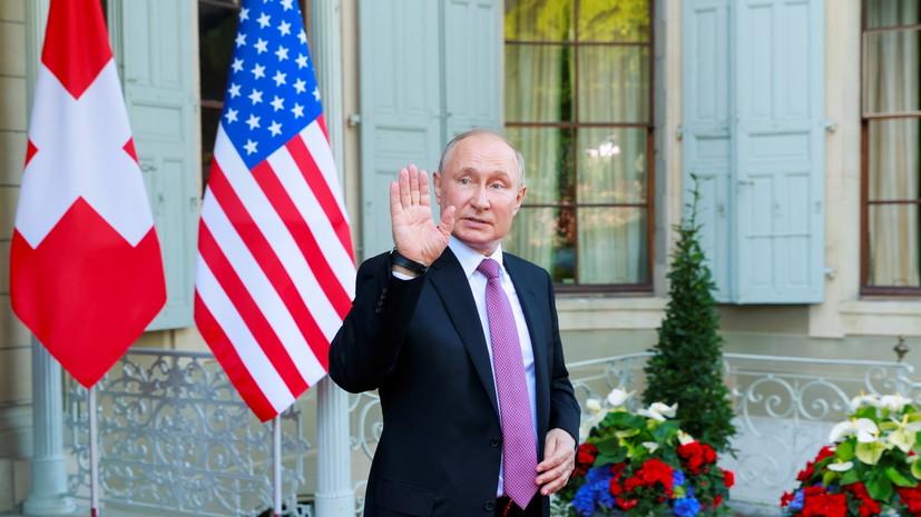 Путин отреагировал на победу сборной России над Финляндией в матче Евро-2020