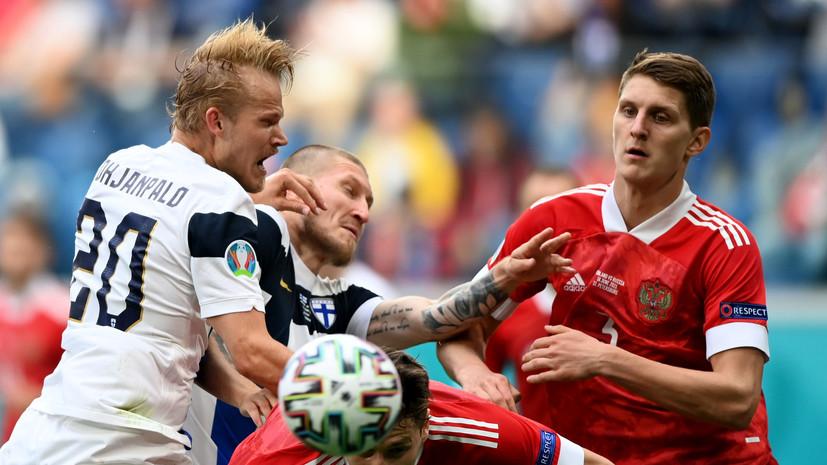 Познер заявил, что сборные России и Финляндии показали бестолковую игру