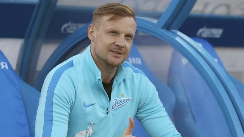 Малафеев признался, что его удивила ротация вратарей в сборной России