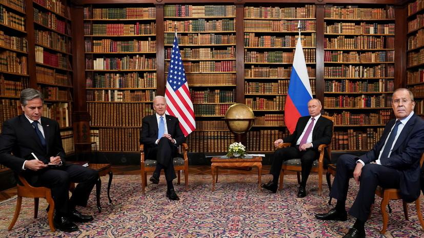 Россия и США договорились запустить диалог по стратегической стабильности