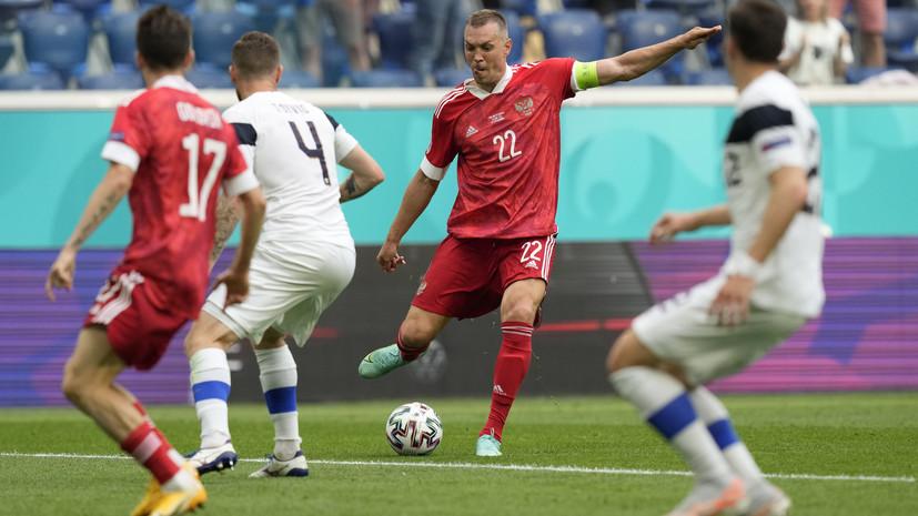 В Госдуме прокомментировали победу России над Финляндией на Евро-2020