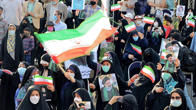 «Страна продолжит усиливать свои позиции в регионе»: чего ожидать от президентских выборов в Иране