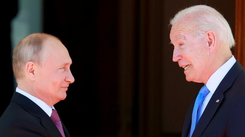 Эксперт сравнил пресс-конференции Путина и Байдена после переговоров