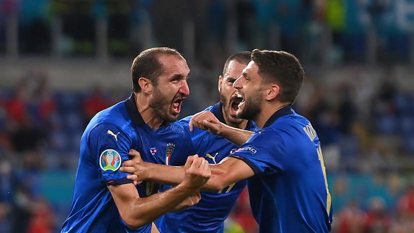 Карасёв отменил гол Кьеллини в матче Италия — Швейцария с помощью VAR