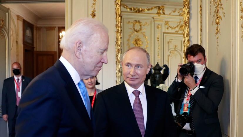 В Кремле прокомментировали итоги переговоров Путина и Байдена