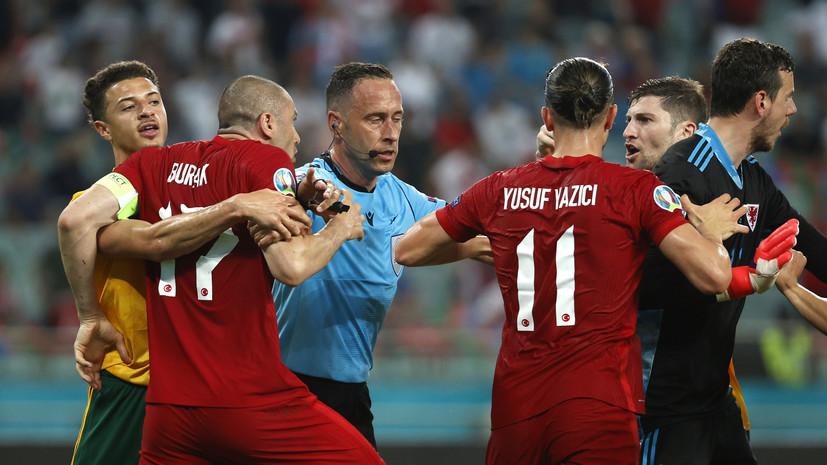 Футболист сборной Турции Йылмаз спровоцировал потасовку в концовке матча с Уэльсом