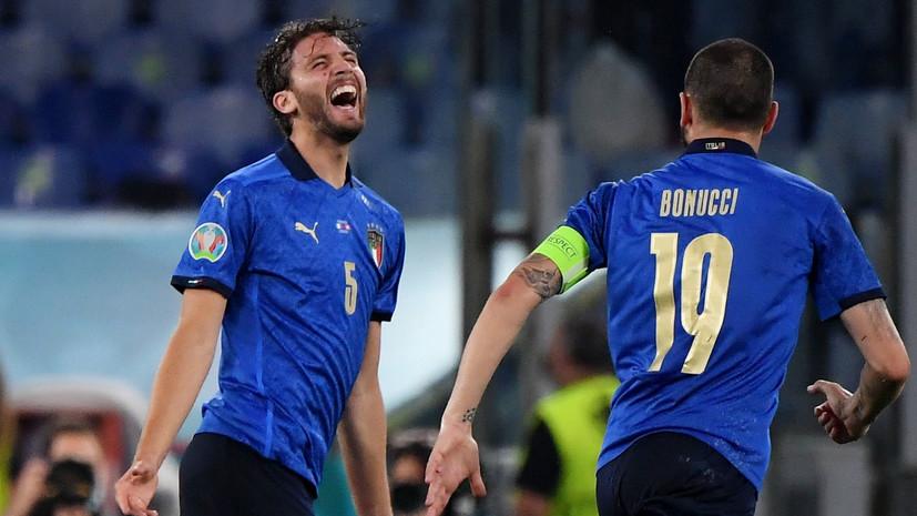 Дубль Локателли и две передачи Бэйла: как Италия и Уэльс победили Швейцарию и Турцию на Евро-2020