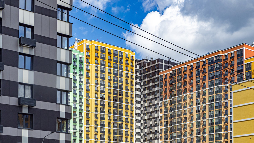 В Счётной палате предложили скорректировать программу льготной ипотеки