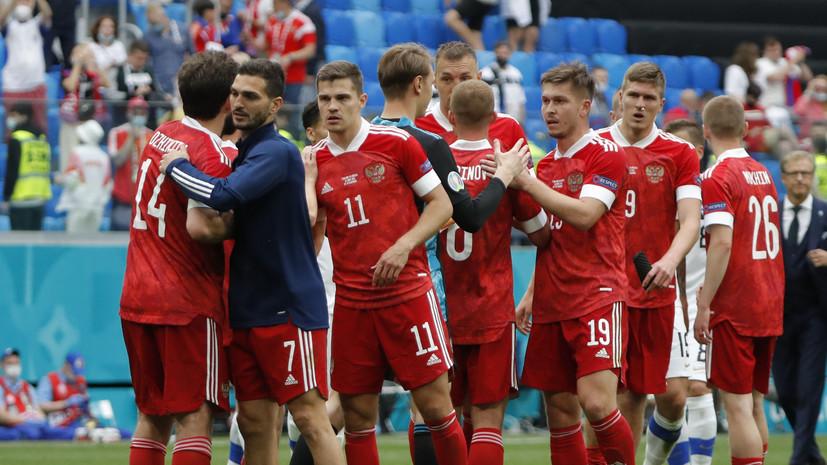 Гусев о победе над Финляндией на Евро-2020: Черчесов принял правильные решения