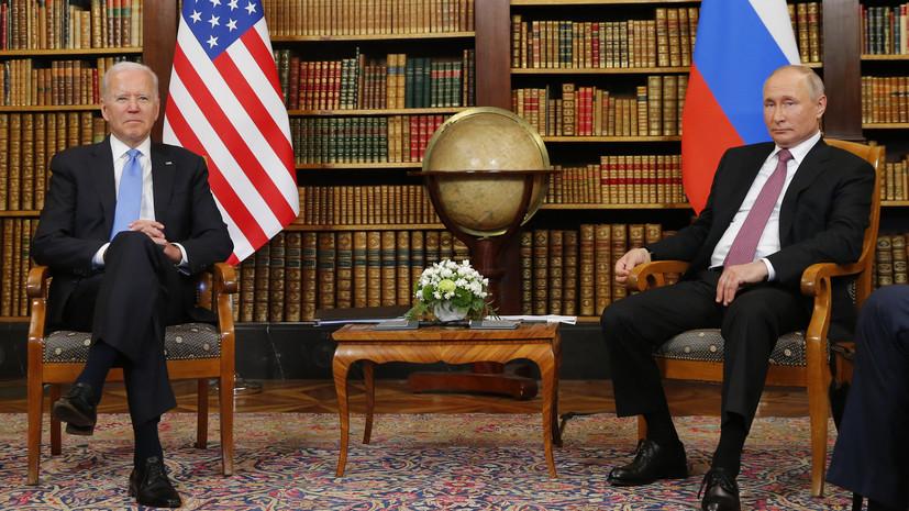 «Продемонстрировано желание искать пути ксближению позиций»: что обсуждали Путин и Байден на переговорах в Женеве