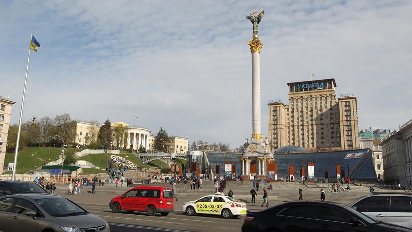 В Киеве высказались об обсуждении Путиным и Байденом Минских соглашений