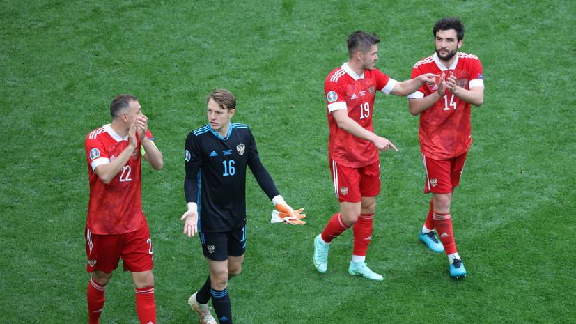Экс-футболист сборной России Чернышов рассказал, что ему понравилось в матче с Финляндией