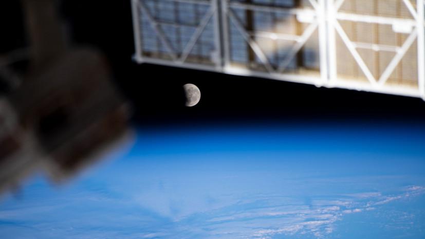 «Роскосмос» предложил заниматься экологическим мониторингом из космоса