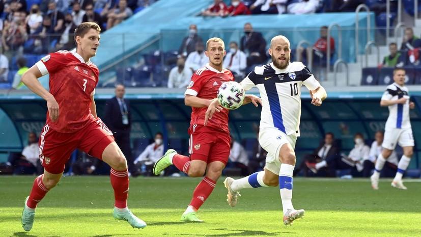 Лещенко считает, что сборная России по футболу выглядела слабо вматче сФинляндией