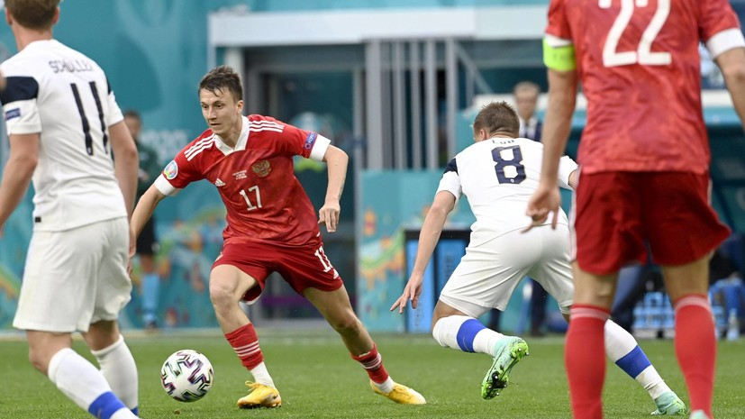 Федун: в матче с Финляндией всё решили техника Миранчука и надёжность Джикии
